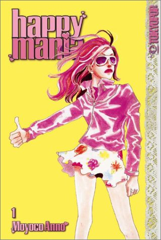 Happy Mania, Book 1 PDF
