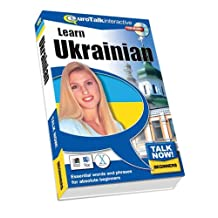 Talk Now! Learn Ukrainian - Beginning Level