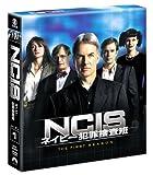 [DVD]NCIS ネイビー犯罪捜査班 シーズン1<トク選BOX> [DVD]
