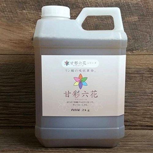 リン酸系液体肥料 甘彩六花(アマイロリッカ) (2kg) B071Y4FFTD