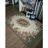 Jacquard Carpet for Living Room/Dining Bedroom Mat Floral Modern Pattern Absorbent Non-Slip Modern Carpet Mug