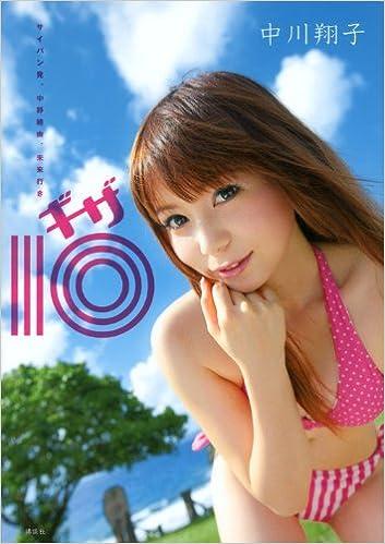 ヲ 中川 翔子 の 中川翔子、初ルームツアーで自宅公開「城に住んでるお姫様みたい」「1億円超えてそう」(ENCOUNT)