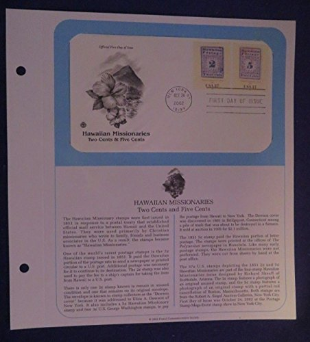 Unbranded PCS Oct 28, 2002 TWO & FIVE CENTS 1st Day Issue Cover HAWAIIN MISSIONARIES