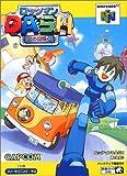 Rockman Dash: Hagane no Boukenshi (Mega Man 64 / Legends), Nintendo 64 Japanese Import