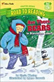 Are There Bears in Starvation Lake?, Gloria Whelan, 0307265153