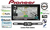 Pioneer AVIC-8200NEX Double Din Navigation Multimedia DVD Receiver with 7'' WVGA Touchscreen w/ Backup Camera and FREE SOTS Air Freshener