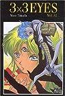 3x3 Eyes, tome 32 par Takada
