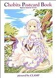 Chobits Postcard Book (Chobittsu Posutokaado Bukku) (in Japanese)