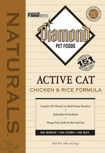 Diamond Naturals Dry Food for Adult Cats, Active Cat Chicken and Rice Formula, 18 Pound Bag, My Pet Supplies