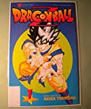 #9: DRAGONBALL Z #1, VF/NM, Akira Toriyama, VIZ, 1999, 7th print, more in store
