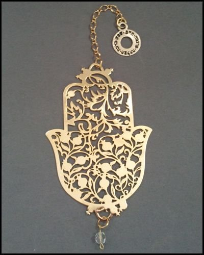 Hamsa Pomegranate Wall Hanging Plated with 24k Gold - Gold Pomegranate