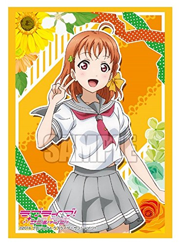 Love Live Sunshine Chika Takami in Aquarium Costume Card Game Character Sleeves Bushiroad Anime Art Collection High Grade HG Vol.1079 -