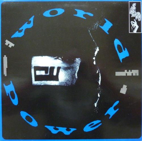 (World power (1990) / Vinyl record [Vinyl-LP])
