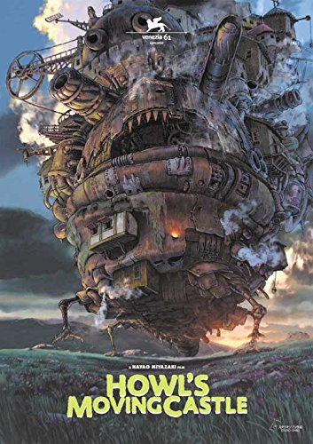 Howl's Moving Castle 11 x 17 Movie Poster