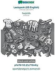 BABADADA black-and-white, Leetspeak (US English) - Armenian (in armenian script), p1c70r14l d1c710n4ry - visual dictionary (in armenian script): Leetspeak (US English) - Armenian (in armenian script), visual dictionary