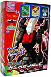 Pokemon Japanese Mega Bloks Deluxe Figure Set Darkrai