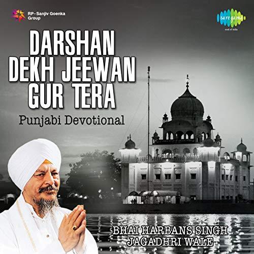 Darshan Dekh Jeewan Gur Tera (Bhai Harbans Singh Ji Jagadhari Wale Albums)
