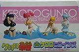 Keroro Sergeant Keroro Heroines beach collection 1BOX [Toy & Hobby]
