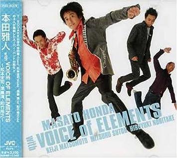 amazon 本田雅人 with voice of elements 本田雅人 with voice of