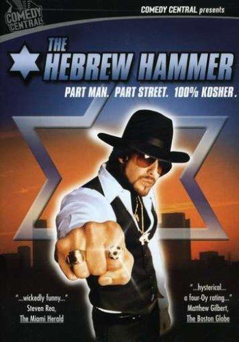 The Hebrew Hammer -
