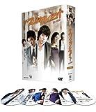 [DVD]ザ・スリングショット~男の物語 DVD-BOXI