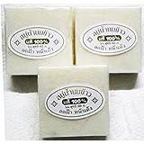 3 X 60 G Rice Milk Soap Collagen Skin Lightening Soap