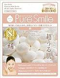 Pure Smile 精华面膜8片装蚕丝
