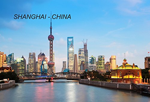 Refrigerator Magnets (City: Shanghai – C12) ()