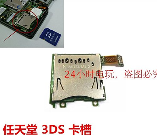 Price comparison product image Junsi Replacement SD Card Reader Slot Socket Repair Part for Nintendo 3DS Console