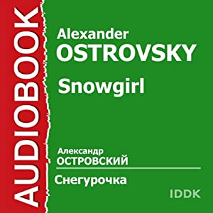 Snowgirl [Russian Edition] Audiobook