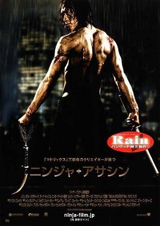 Amazon.com: Ninja Assassin s 27 x 40 Póster de la película ...