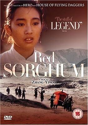 Red Sorghum [PAL]