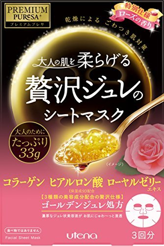 japanese royal jelly - 7