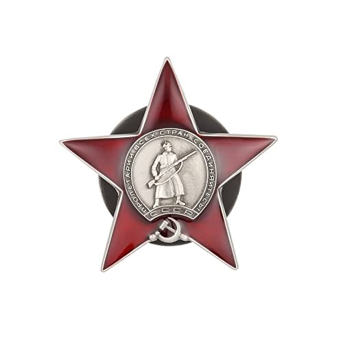 amazon com gudeke soviet ussr order of red star badge copy jewelry