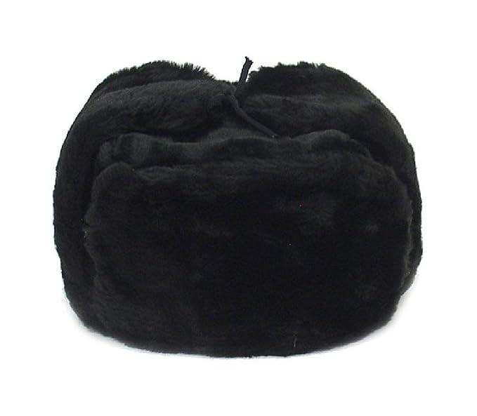 52c216f6067b0 Russian Winter Hat  Shapka-Ushanka BLACK Size M (metric 58) at ...
