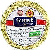 エシレ発酵バター ポーション 有塩 / 50g フランス AOP 伝統 エシレバター【送料込】【冷蔵便】