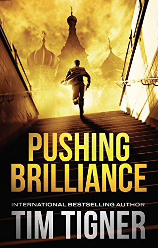 Pushing Brilliance: (Kyle Achilles, Book 1) cover