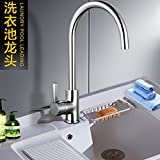 MDRW-Laundry Faucets Hot And Cold Water Washing Machines Laundry Sinks Washing Basins Kitchens Washing Basins Sink Faucets a