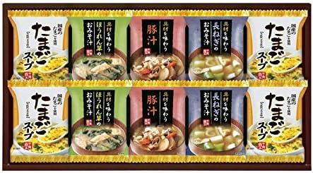 フリーズドライ おみそ汁&たまごスープ HDN-25 【スープ 味噌汁 詰め合わせ ギフトセット セット】