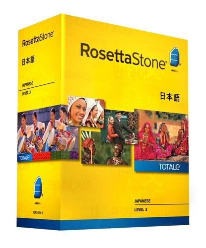 Rosetta Stone Version 4 TOTALe: Japanese Level 3 (Mac/PC)
