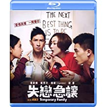 Temporary Family (Region A Blu-ray) (English Subtitled) Sammi Cheng, Nick Cheung