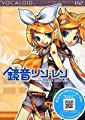 Vocaloid2 Character Vocal Series 02: Kagamine Rin/Len (ACT1) by Crypton Future Media