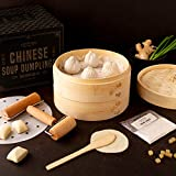 Cooking Gift Set | 5 PC Chinese Soup Dumpling Kit
