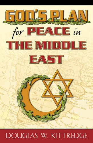an introduction to the middle east peace plan List of middle east peace proposals jump to navigation jump to search this  elon peace plan (also known as the israel initiative) (2002) the people's voice .