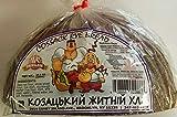 Russian Ukrainian European Cossack Rye Bread Pack of 4 For Sale