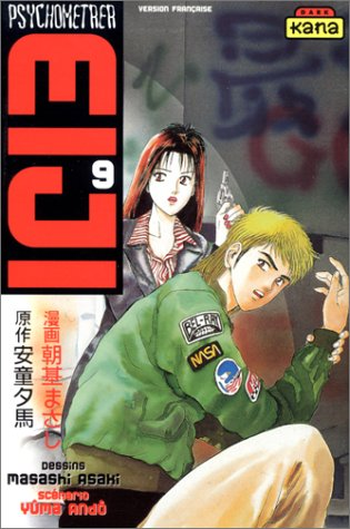 Psychometrer Eiji, tome 9