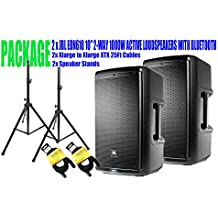 """PACKAGE! 2 x JBL EON610 10"""" 2-WAY 1000W ACTIVE LOUDSPEAKERS WITH BLUETOOTH + 2x SPEAKER STANDS +2x XLARGE TO XLARGE XTX 25FT CABLES"""