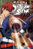 Outlaw Star (Collection 1)