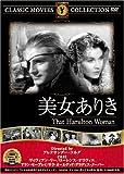 美女ありき [DVD] FRT-084