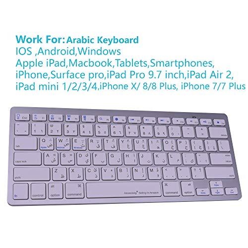Alovexiong Arabic Keyboard Wireless Bluetooth Shortcuts Keyboard Ultra Slim Keyboard for Apple iMac/Android/Window/iPad 4/3 / 2/MacBook Pro/Air/Surface/iPhone X/ 8/8 Plus/XR/XS/XS Max/Galaxy Tablet (Keyboard Ipad Arabic)